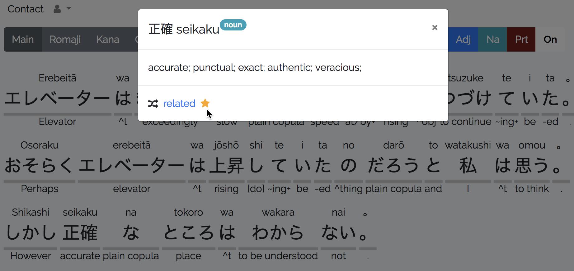 Kanji Romaji Hiragana Convert